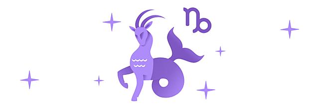 Козерог — гороскоп на завтра
